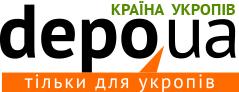 depo-logo-ukrop_ukr
